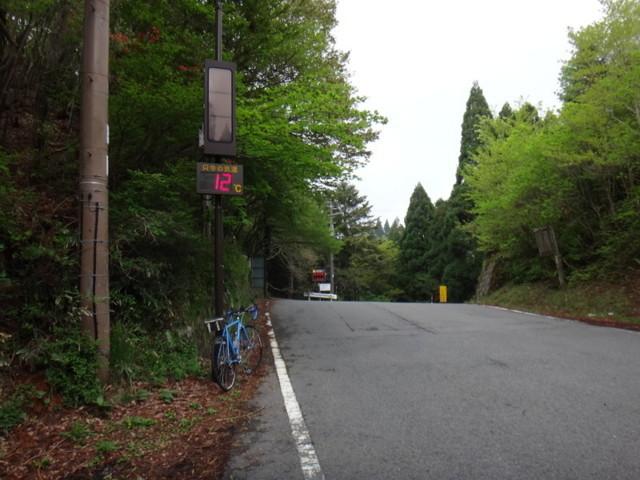 f:id:doroyamada:20180517213023j:image