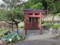 常明院の神社