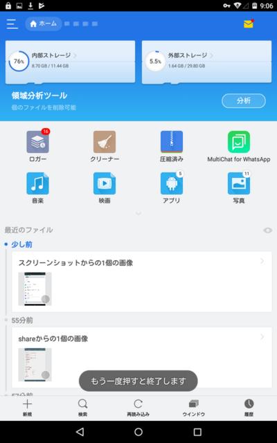 f:id:doroyamada:20180519154450p:image