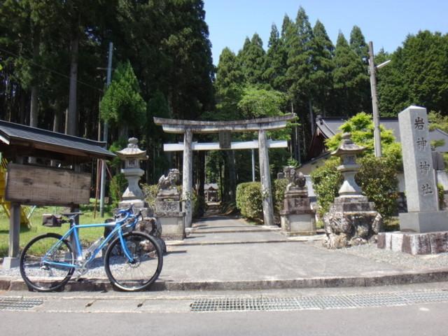 f:id:doroyamada:20180522214901j:image