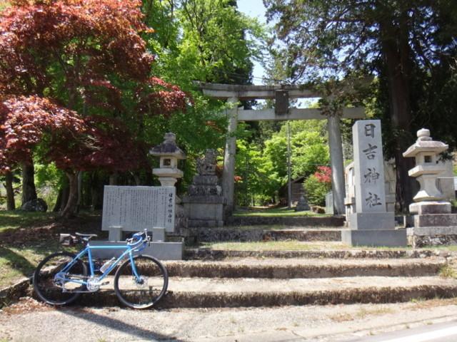 f:id:doroyamada:20180522214944j:image