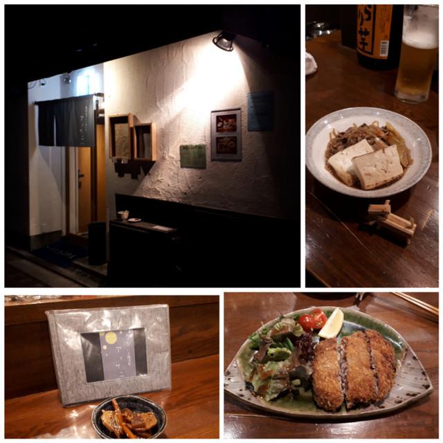 f:id:doroyamada:20180524220940j:image