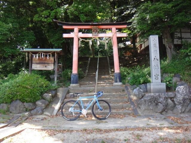 f:id:doroyamada:20180526204129j:image