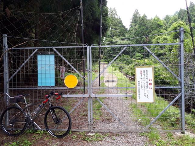 f:id:doroyamada:20180604202536j:image