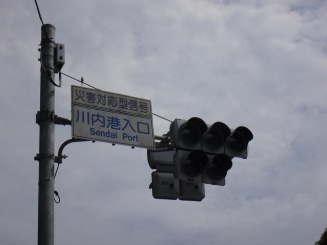f:id:doroyamada:20180611215702j:image