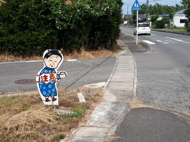 f:id:doroyamada:20180611220804j:image