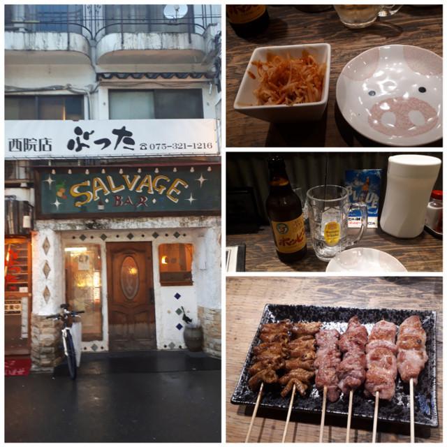 f:id:doroyamada:20180612232534j:image
