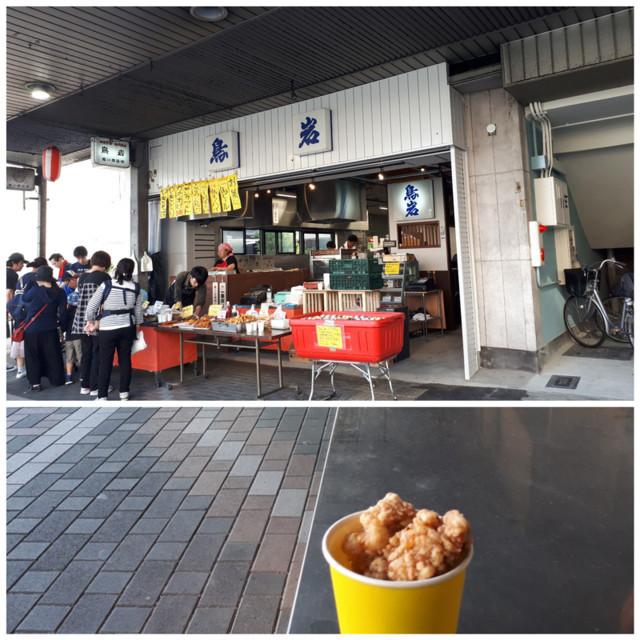 f:id:doroyamada:20180612232912j:image