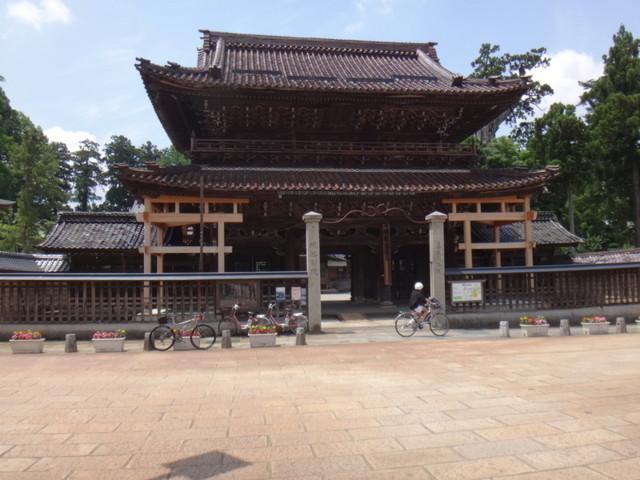 f:id:doroyamada:20180617232140j:image