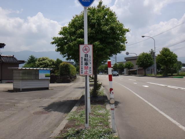 f:id:doroyamada:20180617232208j:image