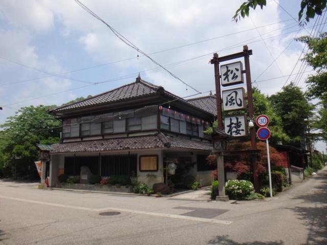 f:id:doroyamada:20180617232236j:image