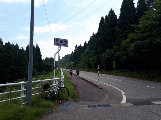 f:id:doroyamada:20180617233242j:image