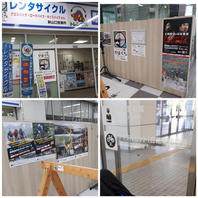 f:id:doroyamada:20180625231859j:image