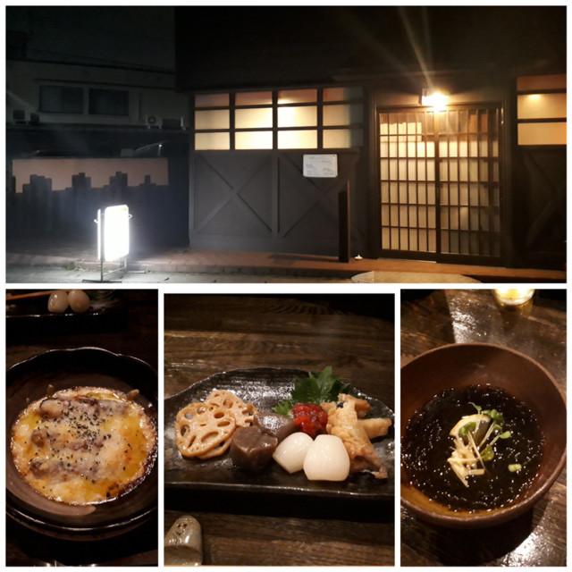 f:id:doroyamada:20180720235018j:image