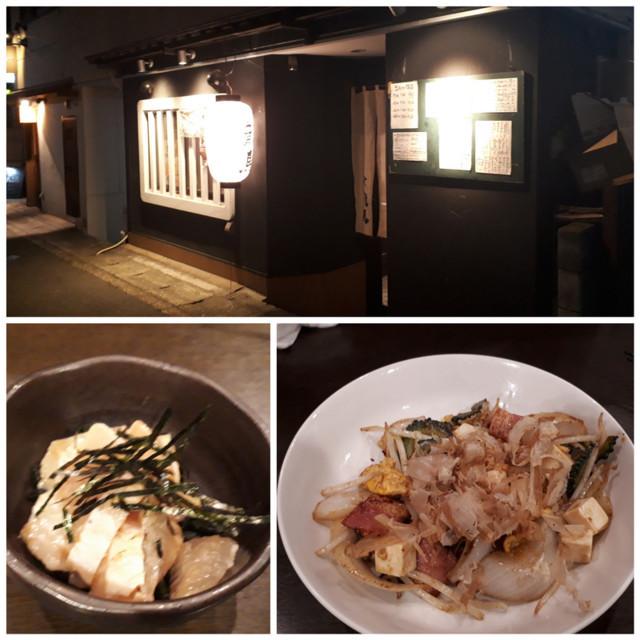 f:id:doroyamada:20180720235025j:image