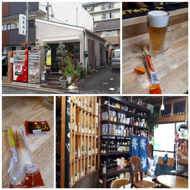 f:id:doroyamada:20180721145126j:image