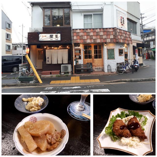 f:id:doroyamada:20180721145138j:image