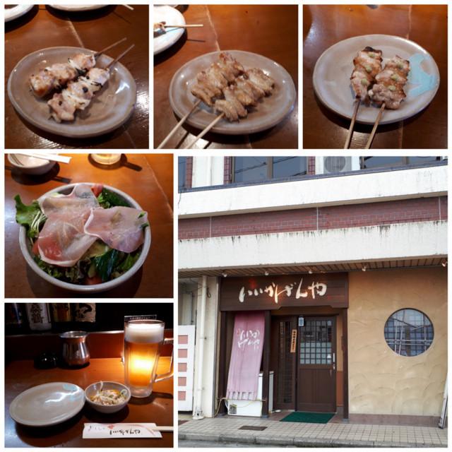 f:id:doroyamada:20180721225719j:image