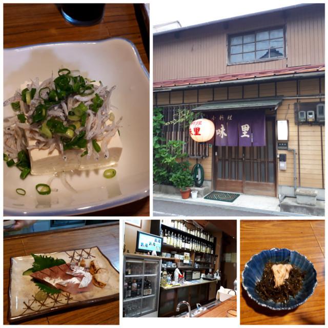 f:id:doroyamada:20180721225728j:image