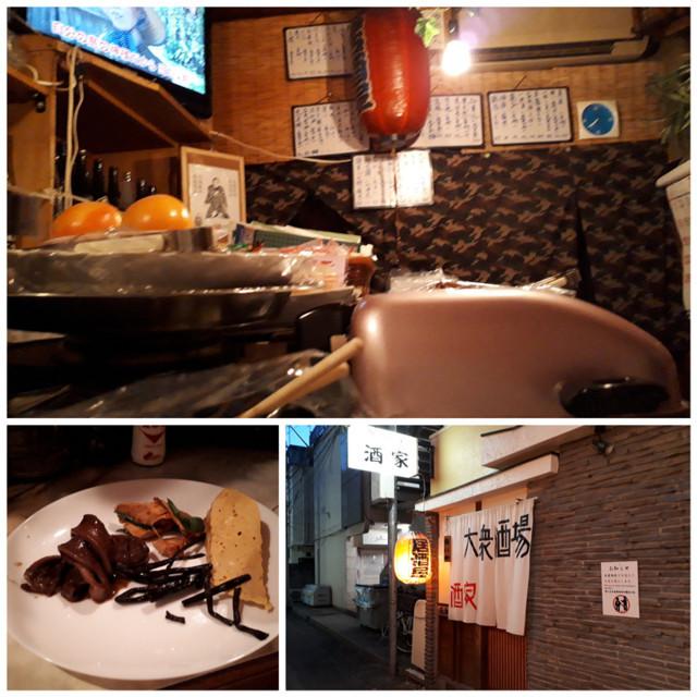 f:id:doroyamada:20180722103356j:image