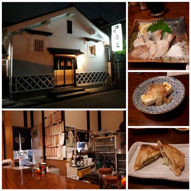 f:id:doroyamada:20180722200016j:image