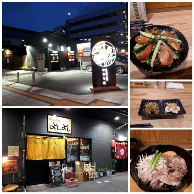 f:id:doroyamada:20180723211206j:image