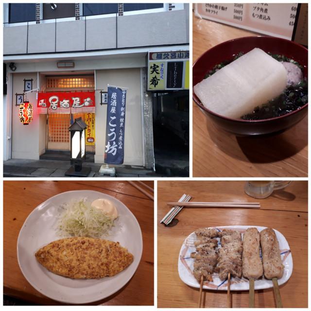 f:id:doroyamada:20180723223934j:image