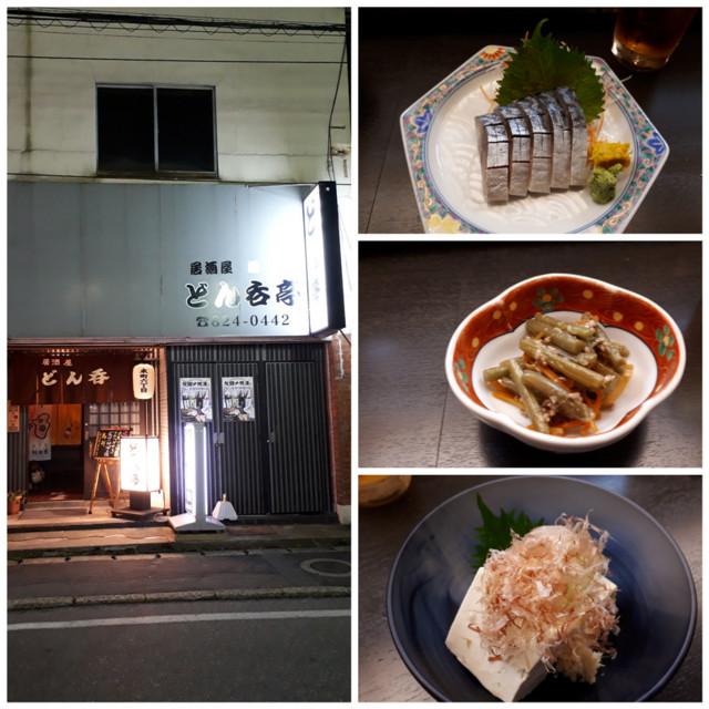 f:id:doroyamada:20180729143437j:image