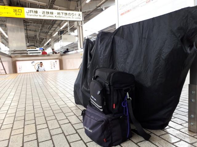 f:id:doroyamada:20180730224342j:image