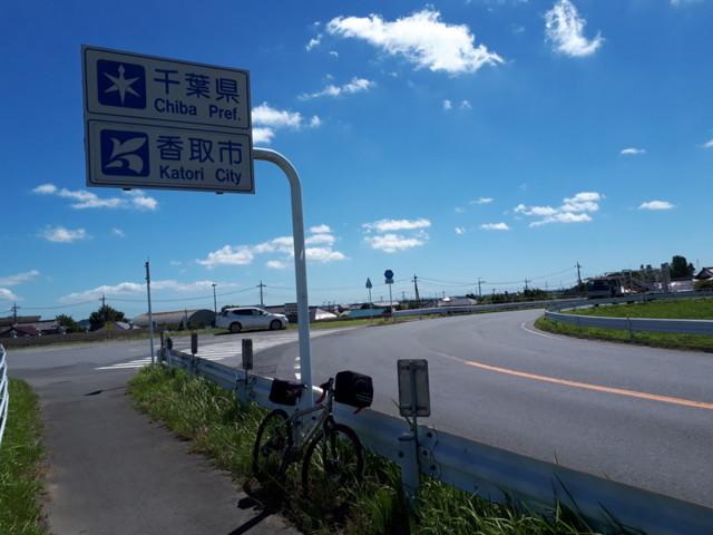 f:id:doroyamada:20180731222210j:image