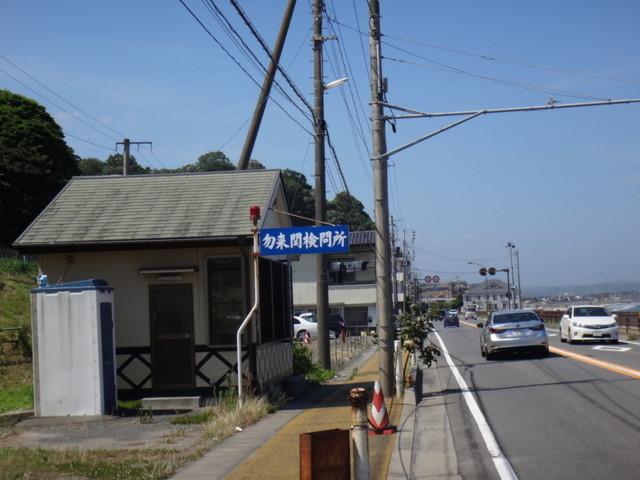 f:id:doroyamada:20180801222403j:image
