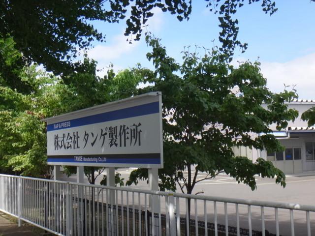 f:id:doroyamada:20180801222502j:image