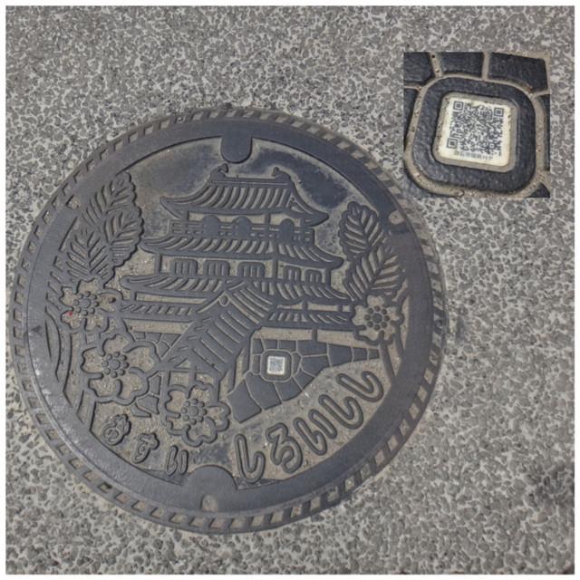 f:id:doroyamada:20180803221657j:image
