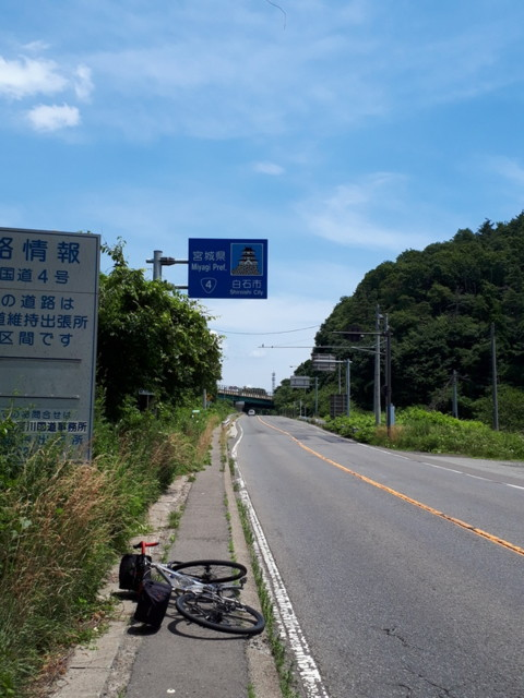 f:id:doroyamada:20180803221742j:image
