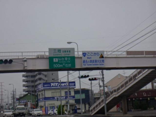 f:id:doroyamada:20180804101215j:image