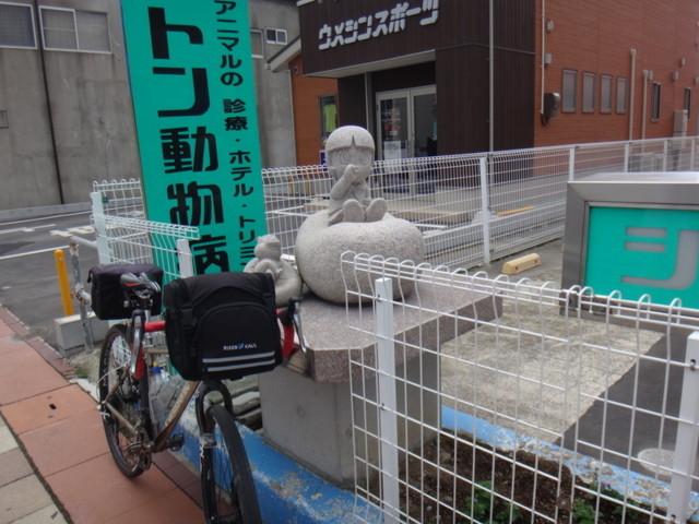 f:id:doroyamada:20180805095147j:image