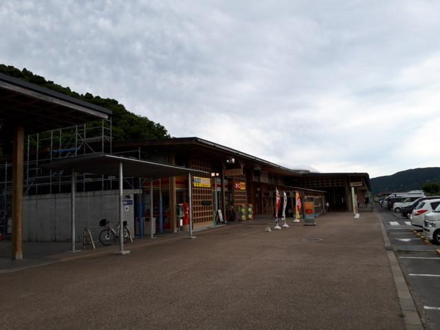 f:id:doroyamada:20180805095153j:image