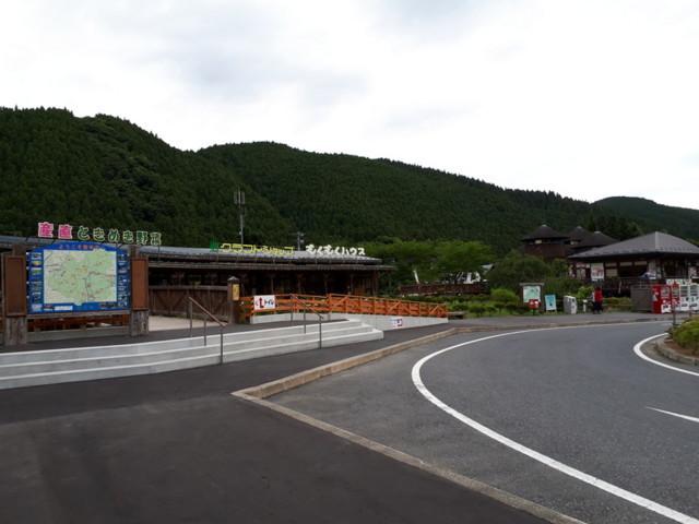 f:id:doroyamada:20180805095159j:image