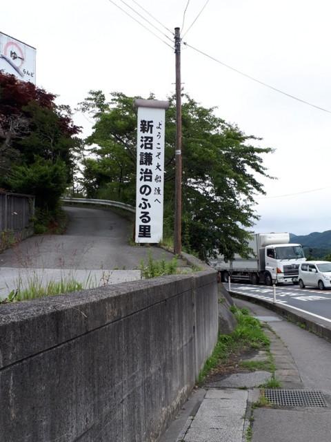 f:id:doroyamada:20180805195625j:image