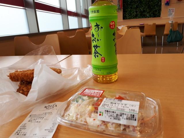 f:id:doroyamada:20180805195631j:image