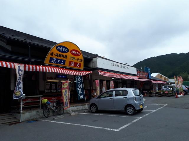 f:id:doroyamada:20180805195644j:image