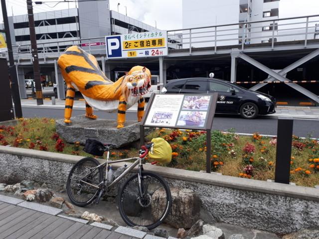 f:id:doroyamada:20180805195723j:image