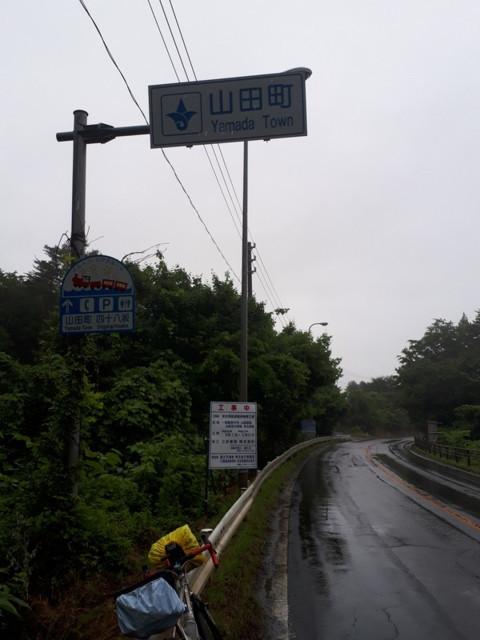 f:id:doroyamada:20180806221503j:image