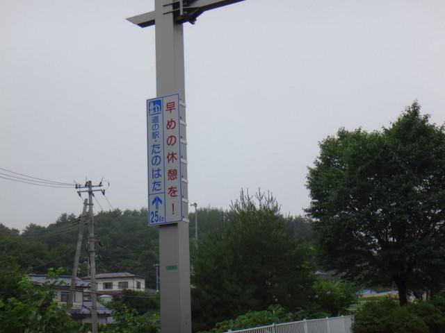 f:id:doroyamada:20180806231723j:image