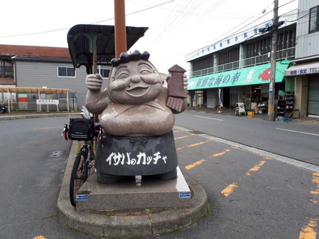 f:id:doroyamada:20180807204848j:image