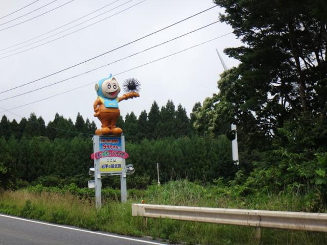f:id:doroyamada:20180807204921j:image