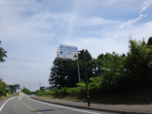 f:id:doroyamada:20180807204927j:image
