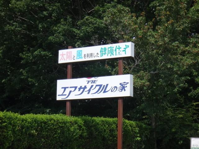f:id:doroyamada:20180807204947j:image