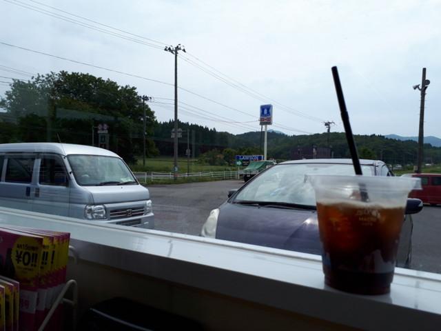 f:id:doroyamada:20180807205644j:image