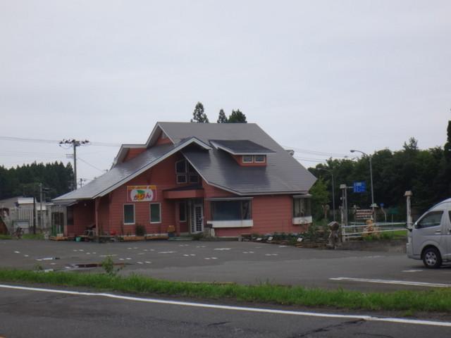 f:id:doroyamada:20180807205719j:image